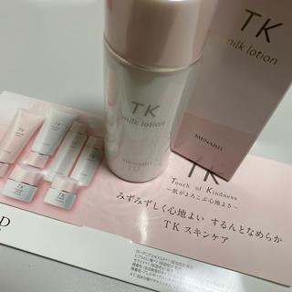 メナード(MENARD)のメナード TK ミルクローション(乳液/ミルク)