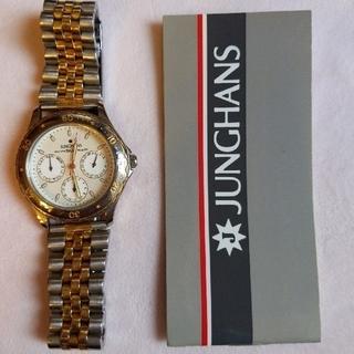 ユンハンス(JUNGHANS)のJUNGHANS 腕時計(腕時計(アナログ))