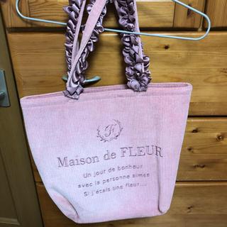 メゾンドフルール(Maison de FLEUR)のメゾンドフルール Maison de FLEUR 限定 トートバッグ(トートバッグ)