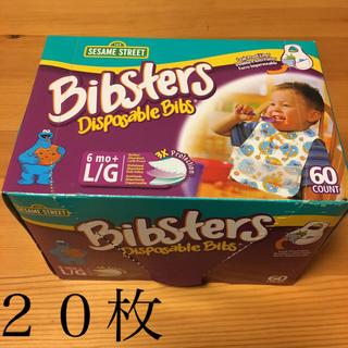 セサミストリート(SESAME STREET)のビブスター☆クッキーモンスター使い捨てスタイ20枚(お食事エプロン)