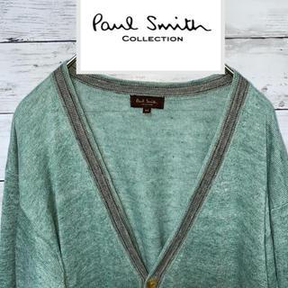 ポールスミス(Paul Smith)のPaul Smith collection メンズ カーディガン ライトグリーン(カーディガン)