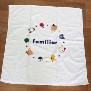 ファミリア(familiar)の新品 バスタオル 大判 正方形 布団 代わりにも。(タオルケット)