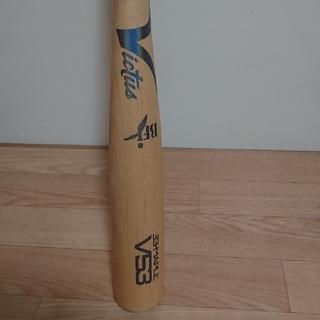 ビクタス硬式木製バット(BFJ)84cm860g平均
