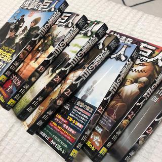 講談社 - 進撃の巨人18〜22巻