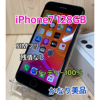 アップル(Apple)の【美品】【100%】iPhone 7 Black 128 GB SIMフリー(スマートフォン本体)