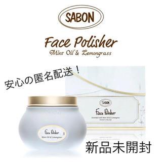 サボン(SABON)のサボン フェイスポリッシャー 200ml SABON Face Polisher(ゴマージュ/ピーリング)