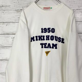 ミキハウス(mikihouse)の【希少】ミキハウス 90s 刺繍ビックロゴ スウェット トレーナー 人気 白(スウェット)