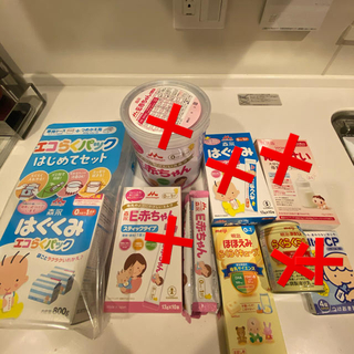 森永乳業 - 【新品】森永 はくぐみ E赤ちゃん 粉ミルク スティック 明治 らくらくキューブ