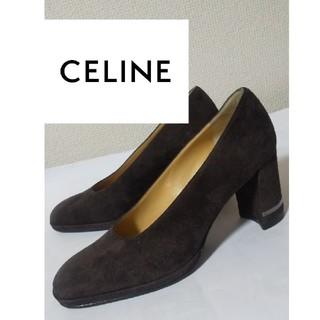 セリーヌ(celine)のCELINE スウェードのハイヒール(ハイヒール/パンプス)