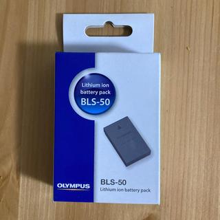 オリンパス(OLYMPUS)のbls-50 オリンパスミラーレス用バッテリー(その他)