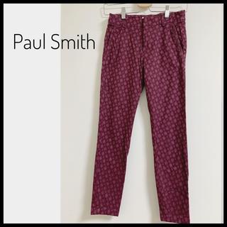 ポールスミス(Paul Smith)の激レア Paul Smith ポールスミス テーパードパンツ レギンススキニー(カジュアルパンツ)