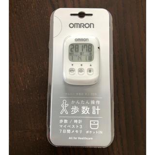 オムロン(OMRON)のご購入者決まりました 新品 未使用 オムロン 万歩計(ウォーキング)