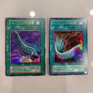 遊戯王 ハーピィの羽根箒 美品 初期 エラーカード(シングルカード)