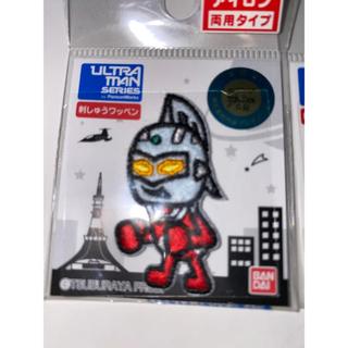 バンダイ(BANDAI)のウルトラマン刺繍ワッペンシリーズ ウルトラセブン(各種パーツ)