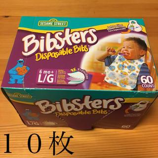 セサミストリート(SESAME STREET)のビブスター☆クッキーモンスター使い捨てスタイ10枚(お食事エプロン)