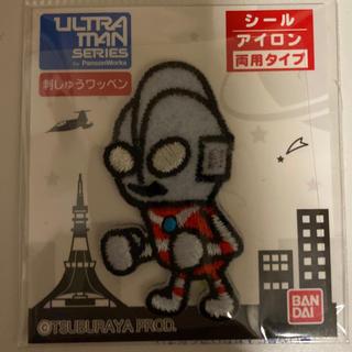 バンダイ(BANDAI)のウルトラマン刺繍ワッペンシリーズ マン兄さん(各種パーツ)