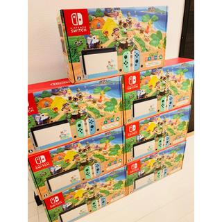 ニンテンドースイッチ(Nintendo Switch)の【Nintendo】Switch あつまれどうぶつの森セット 7台(家庭用ゲーム機本体)