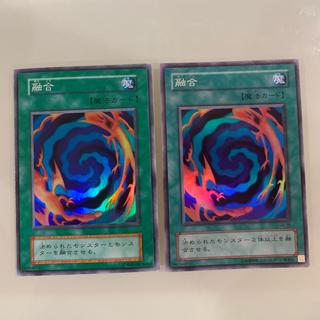 遊戯王 融合 美品 初期 セット販売(シングルカード)