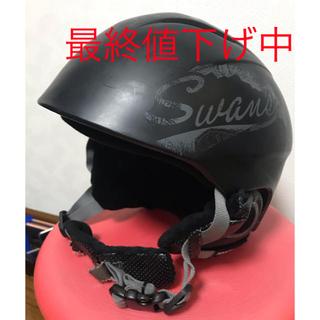 スワンズ(SWANS)のswans ヘルメット(マットブラックMサイズ)(ウインタースポーツ)