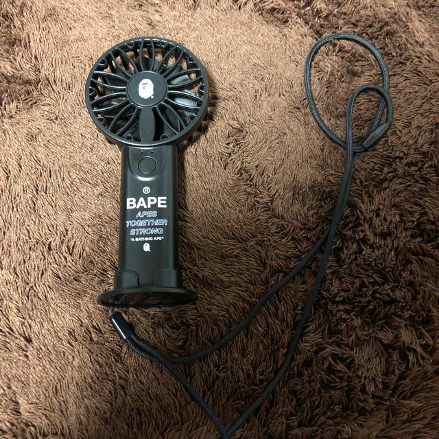 A BATHING APE(アベイシングエイプ)のエイプ ハンディ扇風機 スマホ/家電/カメラの冷暖房/空調(扇風機)の商品写真