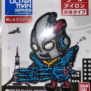 バンダイ(BANDAI)のウルトラマン刺繍ワッペンシリーズ ウルトラマンエックスゴモラアーマー(各種パーツ)
