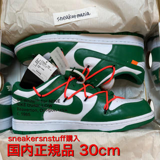 ナイキ(NIKE)のNike Dunk Low Off-White Pine Green 30cm(スニーカー)