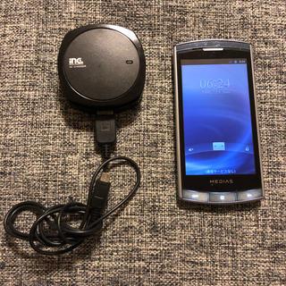 エヌイーシー(NEC)のdocomo N-04C MEDIAS 充電器付き(スマートフォン本体)