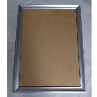 コクヨ(コクヨ)の額縁 アルミフレーム B5(絵画額縁)