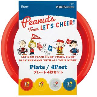 ピーナッツ(PEANUTS)のスヌーピー  プレート4個セット(食器)