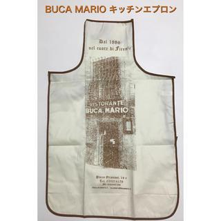新品 BUCA  MARIO 非売品エプロン(その他)