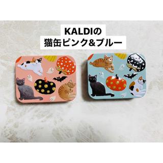カルディ(KALDI)の★KALDI★【ハロウィン猫缶🎃2個セット】(小物入れ)