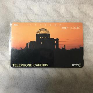 エヌティティドコモ(NTTdocomo)の未使用テレカ テレフォンカード 105度数 (その他)