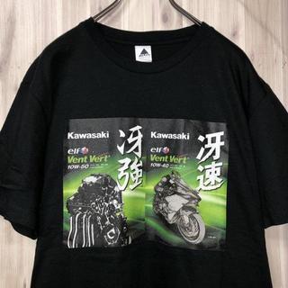 カワサキ(カワサキ)の極美品 SPコラボ‼ kawasaki×elf 冴速・冴強 Tシャツ カワサキ(その他)