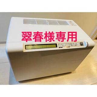 ミツビシ(三菱)の【風邪対策!】三菱重工 ビーバースチームファン式加湿器(加湿器/除湿機)