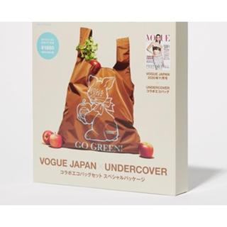 アンダーカバー(UNDERCOVER)のVOGUE JAPAN 2020年11月号+UNDERCOVERコラボエコバッグ(ファッション)