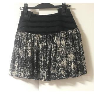ルシェルブルー(LE CIEL BLEU)の☆ マニアニエンナ スカート ブラック ラメ MANIANIENNA(ミニスカート)