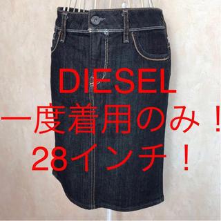 ディーゼル(DIESEL)の★DIESEL/ディーゼル★一度着用のみ★デニムスカート28(ひざ丈スカート)