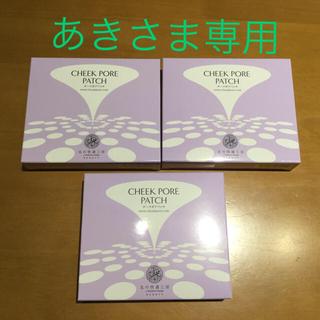 北の快適工房 チークポアパッチ 2枚×4袋 3箱(パック/フェイスマスク)