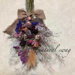 ♡No.112 バラいっぱいpink&purple*ドライフラワースワッグ(ドライフラワー)