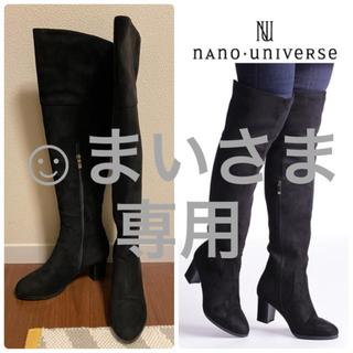 ナノユニバース(nano・universe)の極美品★ナノユニバース Fスエードロングブーツ 38(ブーツ)