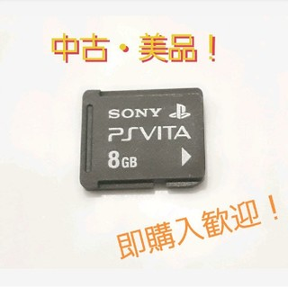 プレイステーションヴィータ(PlayStation Vita)のPSVITAメモリーカード8GB(その他)