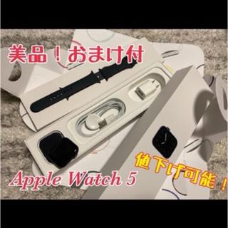 アップルウォッチ(Apple Watch)の【おまけ付】Apple Watch  series5  40mm GPSモデル(腕時計(デジタル))