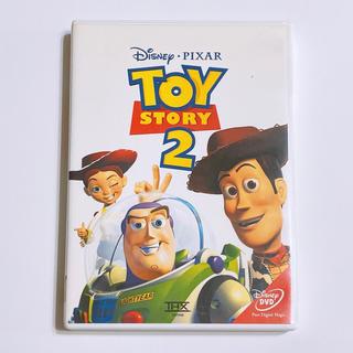 トイストーリー(トイ・ストーリー)のトイストーリー2 DVD ケース付き! 美品 ディズニー Disney ピクサー(キッズ/ファミリー)