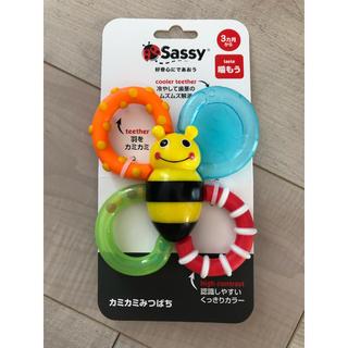 Sassy - 【sassy 】新品◆サッシー 歯固め カミカミみつばち
