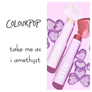 カラーポップ(colourpop)のcolourpop 🔮take me as i amethyst(フェイスカラー)