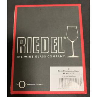 リーデル(RIEDEL)のRIEDEL シャンパングラス 2pcs(グラス/カップ)