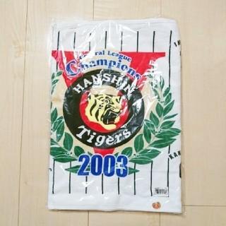 ハンシンタイガース(阪神タイガース)の未使用 阪神タイガース サイン タオル(タオル/バス用品)