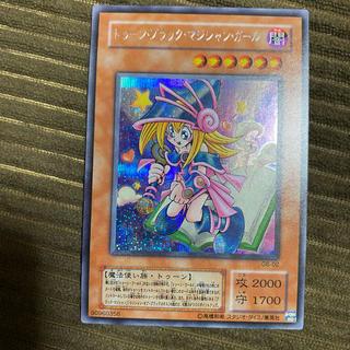 コナミ(KONAMI)の遊戯王 トゥーン・ブラック・マジシャン・ガール シクI(シングルカード)