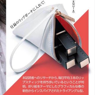 スック(SUQQU)のマキア MAQUIA 2020 3月号 付録 SUQQU ポーチ(ポーチ)