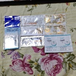 キュレル(Curel)のソフィーナ 美白美容液ET&スチームクリーム&キュレル アイクリーム 計11包(ボディクリーム)